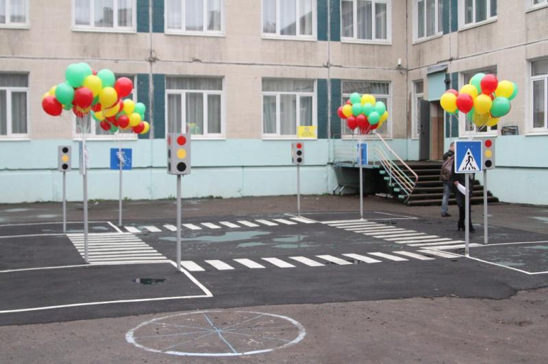 Площадка правила дорожного движения